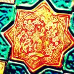 islam_louvre